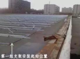 屋面千亿国际老虎机电站安装工程施工工艺(指导书)1675.jpg