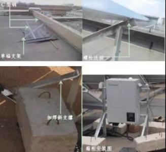 屋面光伏电站安装工程施工工艺(指导书)2136.jpg