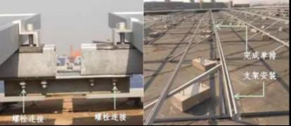 屋面千亿国际老虎机电站安装工程施工工艺(指导书)2234.jpg