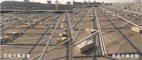 屋面千亿国际老虎机电站安装工程施工工艺(指导书)2315.jpg