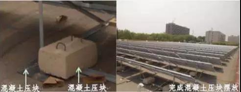 屋面千亿国际老虎机电站安装工程施工工艺(指导书)2364.jpg