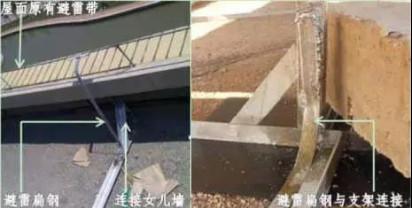 屋面光伏电站安装工程施工工艺(指导书)2457.jpg