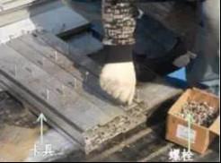 屋面千亿国际老虎机电站安装工程施工工艺(指导书)3148.jpg