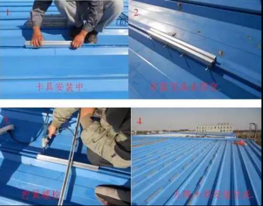 屋面光伏电站安装工程施工工艺(指导书)3260.jpg