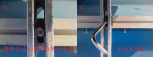 屋面千亿国际老虎机电站安装工程施工工艺(指导书)3281.jpg