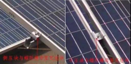 屋面千亿国际老虎机电站安装工程施工工艺(指导书)4595.jpg