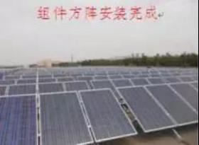 屋面千亿国际老虎机电站安装工程施工工艺(指导书)4665.jpg