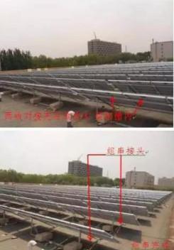 屋面千亿国际老虎机电站安装工程施工工艺(指导书)4786.jpg