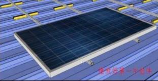 屋面千亿国际老虎机电站安装工程施工工艺(指导书)4895.jpg