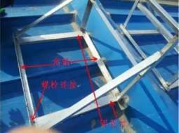 屋面千亿国际老虎机电站安装工程施工工艺(指导书)7129.jpg
