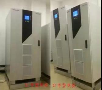 屋面千亿国际老虎机电站安装工程施工工艺(指导书)7250.jpg