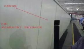 屋面千亿国际老虎机电站安装工程施工工艺(指导书)9020.jpg