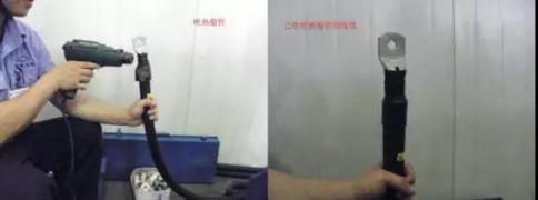 屋面千亿国际老虎机电站安装工程施工工艺(指导书)9662.jpg
